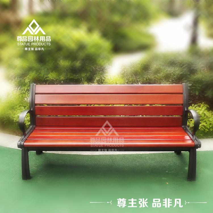 休闲椅-10